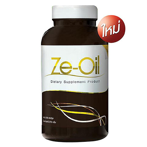 ZE OIL (Natural Extraction Oil) 300s