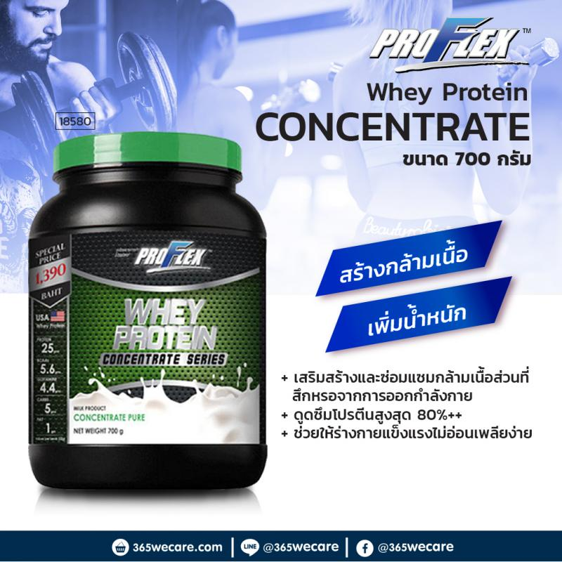 PROFLEX New Pure Concentrate