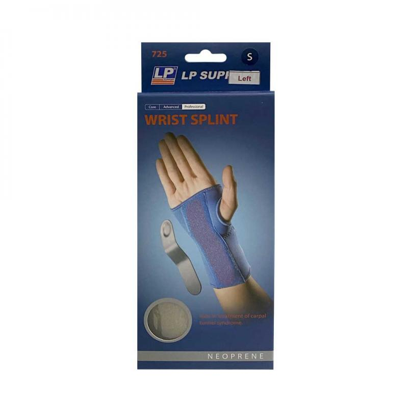 LP SUPPORT Wrist Splint - L (Left 725)  สีเนื้อ