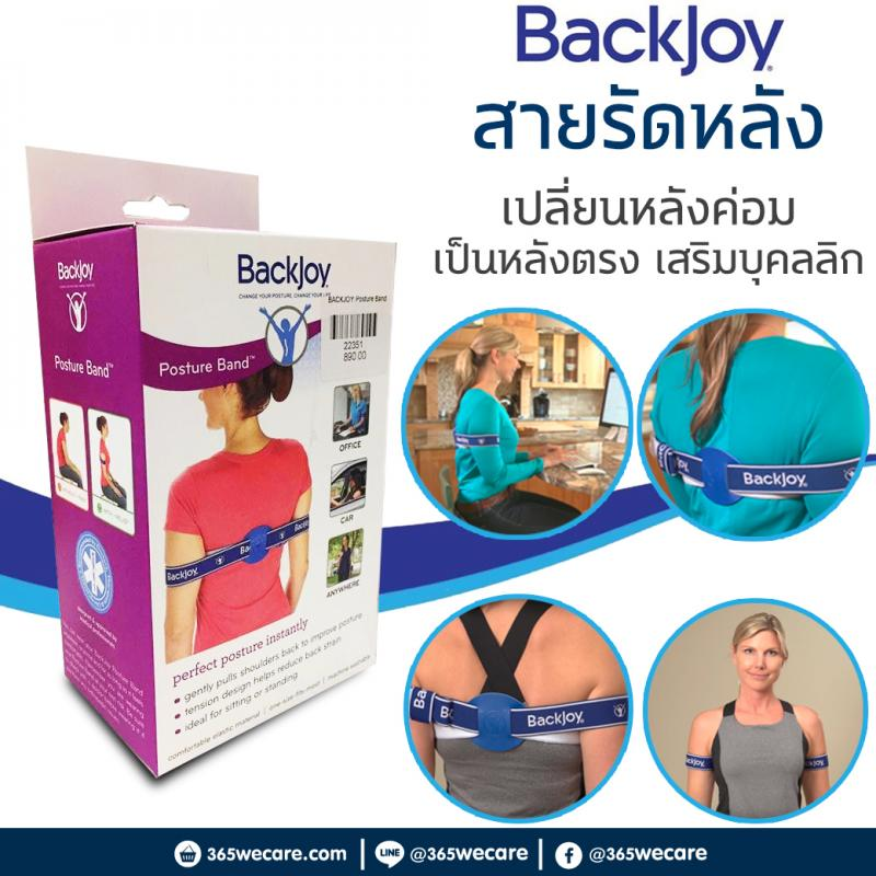 BACKJOY Posture Band