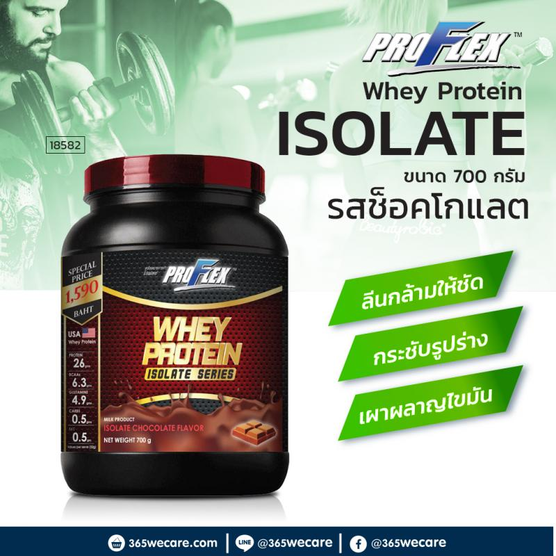 PROFLEX New Isolate Chocolate  Flavor