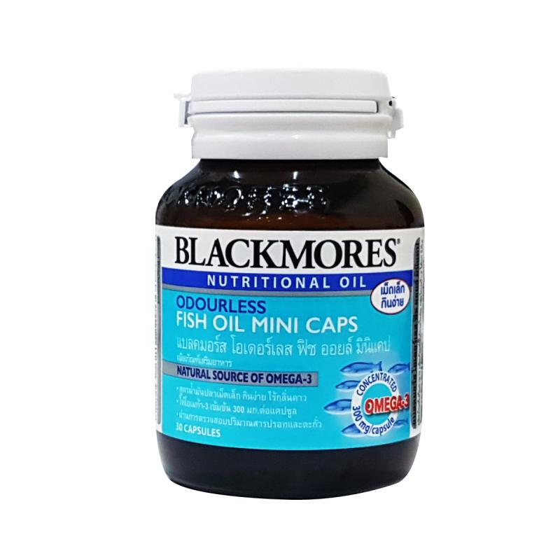 Blackmores Odourless Fish Oil Minicaps
