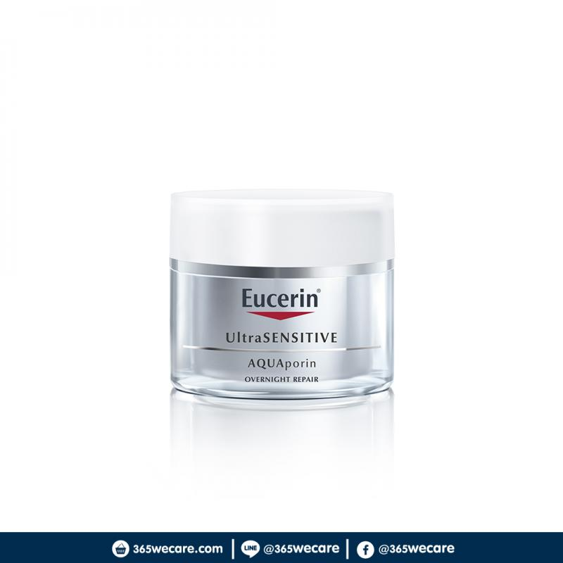 EUCERIN Ultra Sensitive Aqu Aporin Overnight