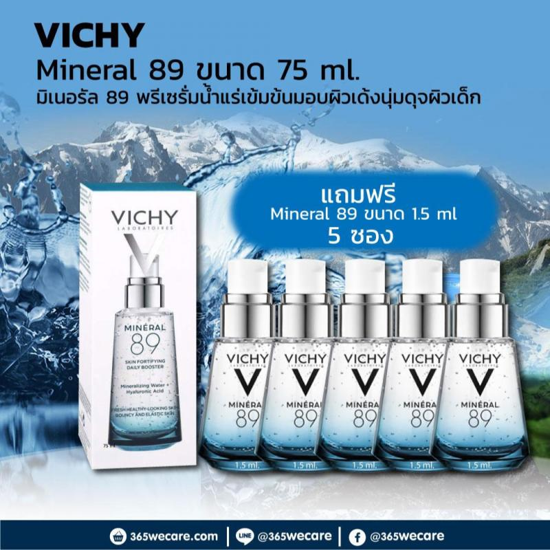 VICHY Mineral 89 Skin Fortifying Daily Bootster