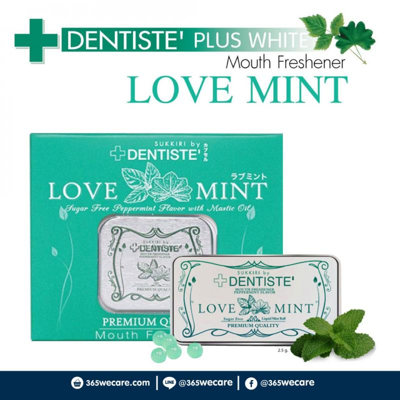 DENTISTE Mouth Freshener Love Mint 2.5g.(Sukkiri)