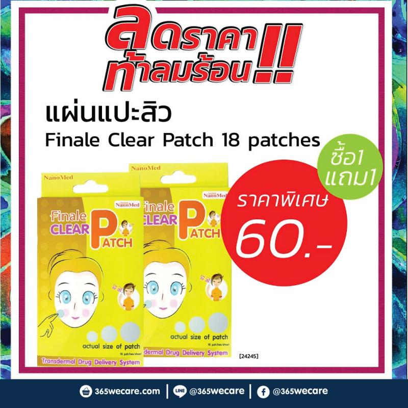 Nanomed Finale Clear Patch 18 patches แผ่นแปะสิว