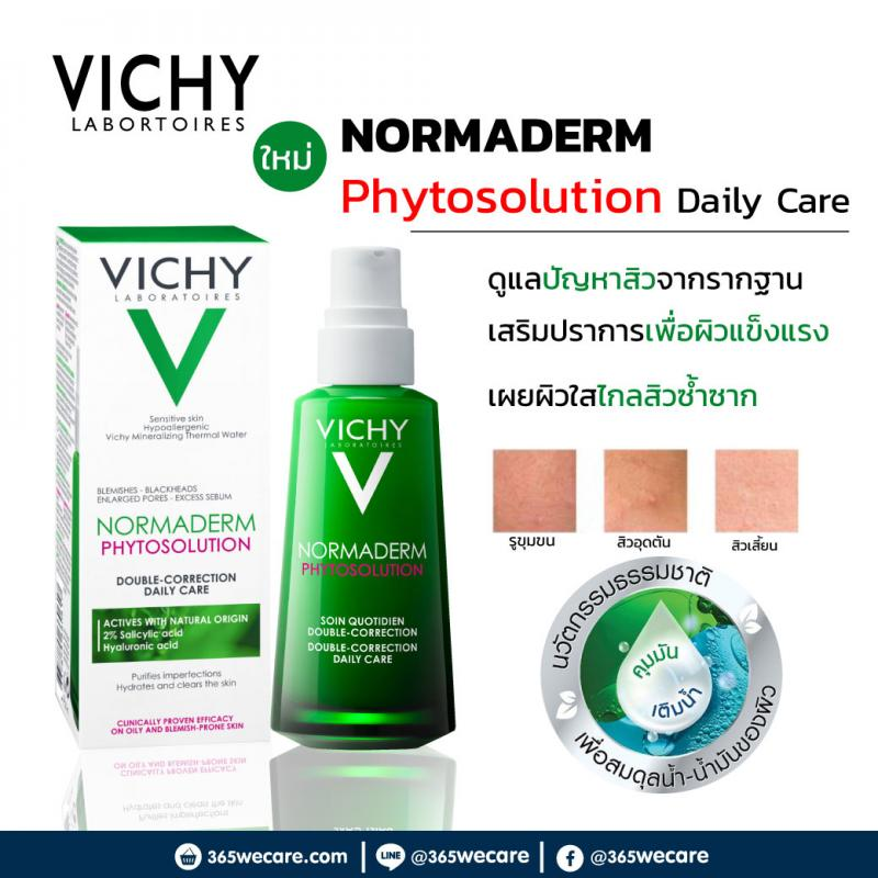 VICHY NO Phytosolution Grand Soin Daily Care