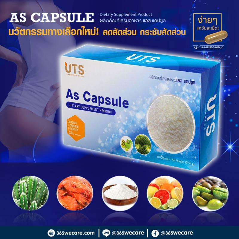 UTS AS Capsule 30s.(Chitosan)
