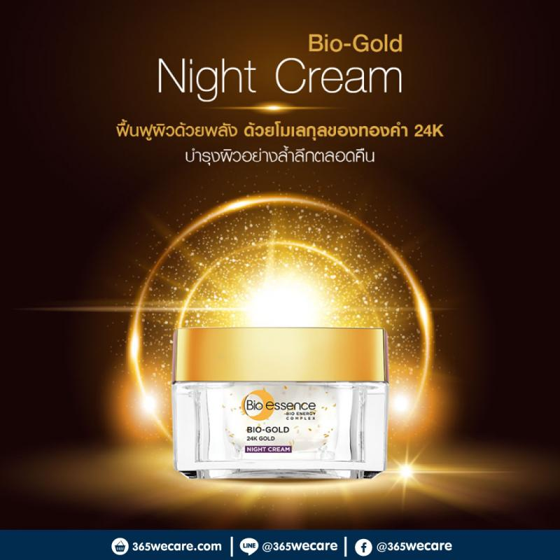 Bio Essence Bio-Gold Night Cream 40g.