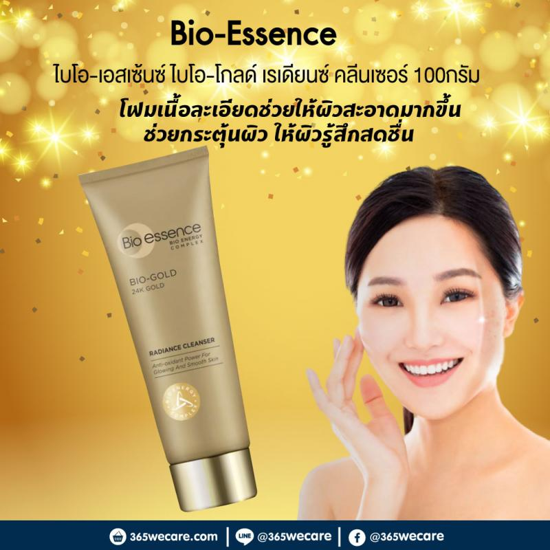 Bio Essence Bio-Gold Radiance Cleanser 100g.
