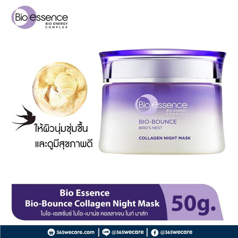 Bio Essence Bio-Bounce Collagen Night Mask 50g.