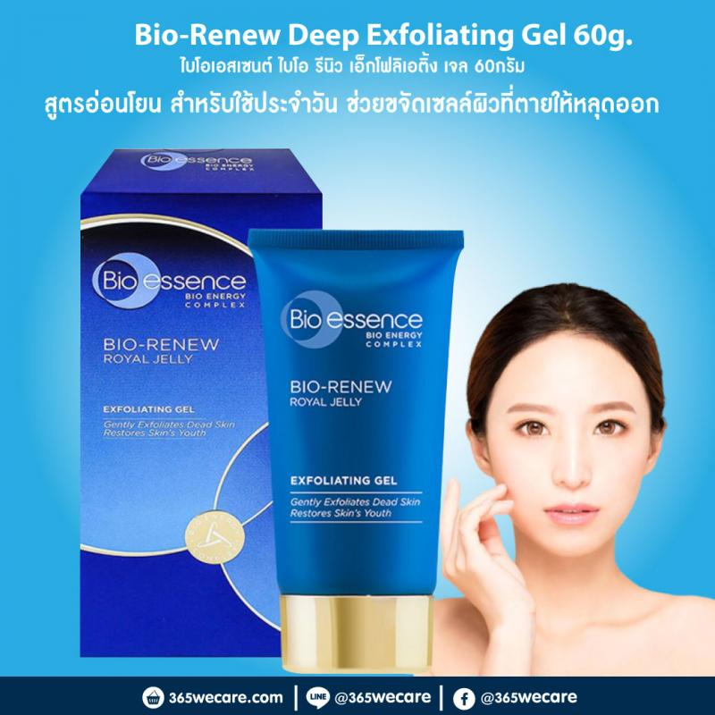 Bio Essence Bio-Renew Deep Exfoliating Gel 60g.