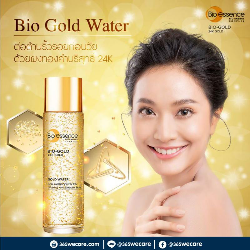 Bio Essence Bio-Gold Water