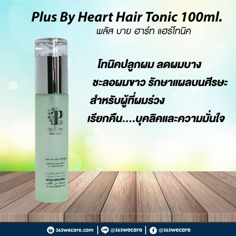 Plus By Heart Hair Tonic