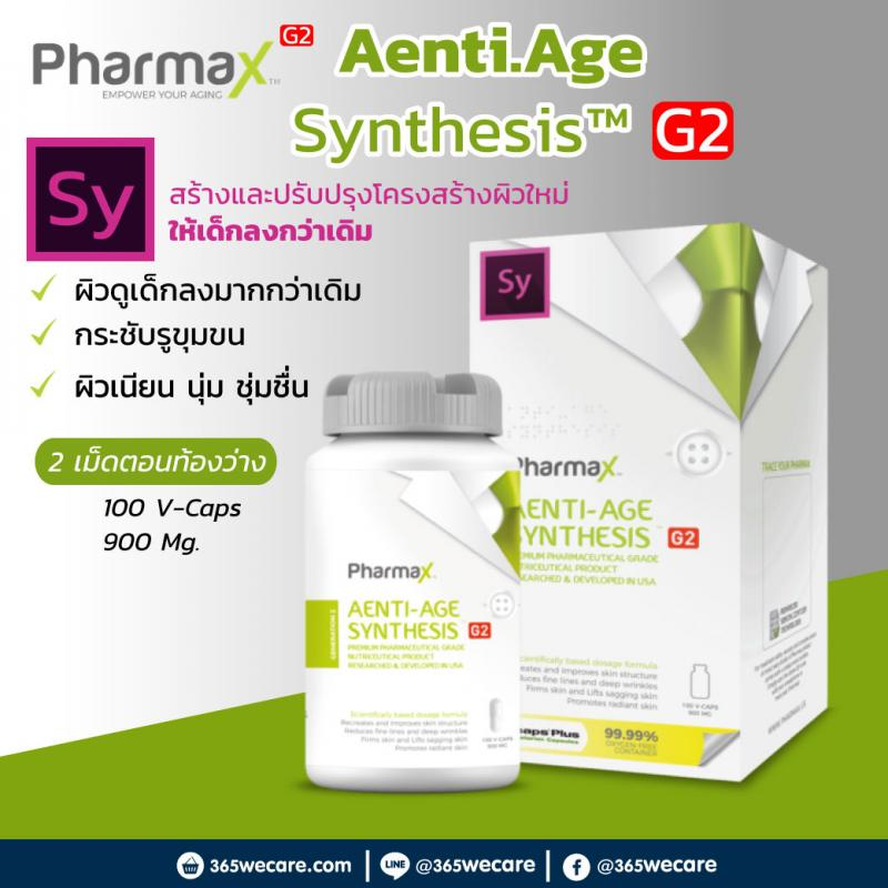 XPN G2 Pharmax aenti.age synthesis 1800mg.