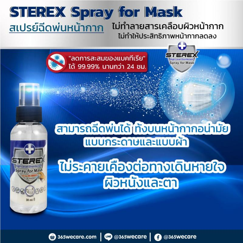 STEREX Spray For Mask 30 ml.