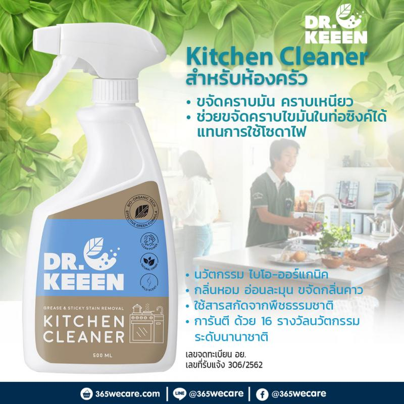 DR.KEEEN Kitchen Cleaner 500ml.