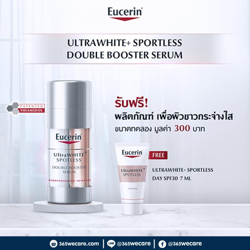 EUCERIN Ultrawhite+ Spotless Double Booster Serum