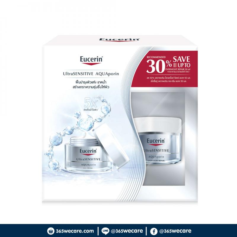 EUCERIN Ultra Sensitive AQUAporin Gel+Overnight Save30%