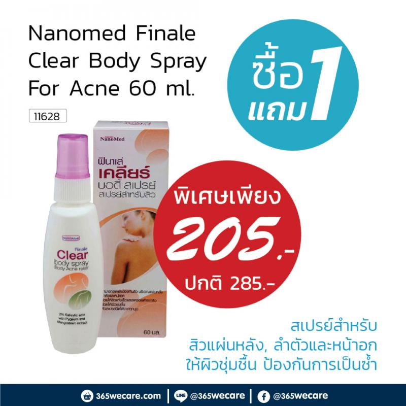Nanomed Finale Clear Body Spray For Acne