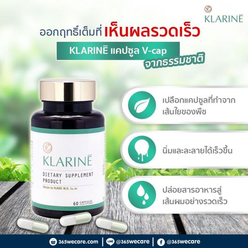 KLARINE Hair Superfood 60caps.