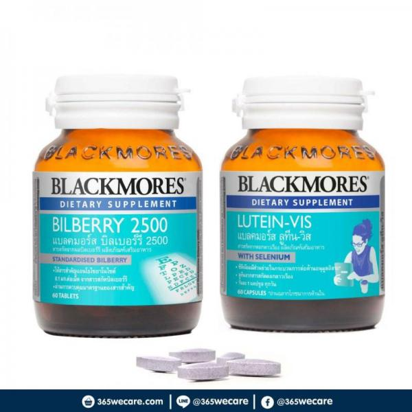 Blackmores Bilberry 60s.+ Lutein Vis 60s.