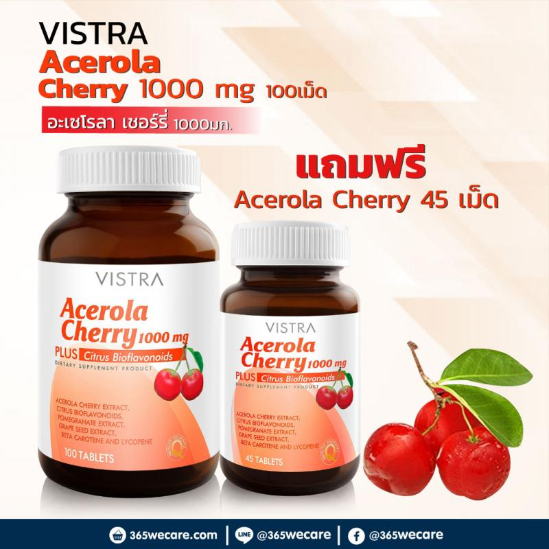 VISTRA Acerola Cherry 1000 mg 100เม็ด
