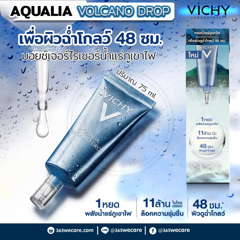VICHY Aqualia Volcano Drop 75ml.