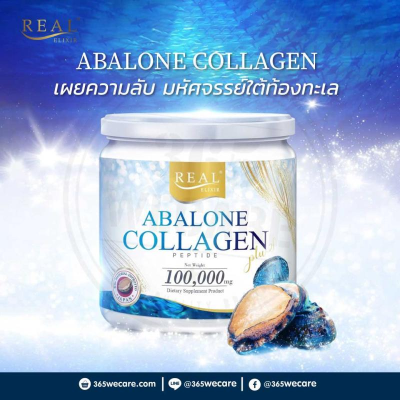 REAL Abalone Collagen 100g.