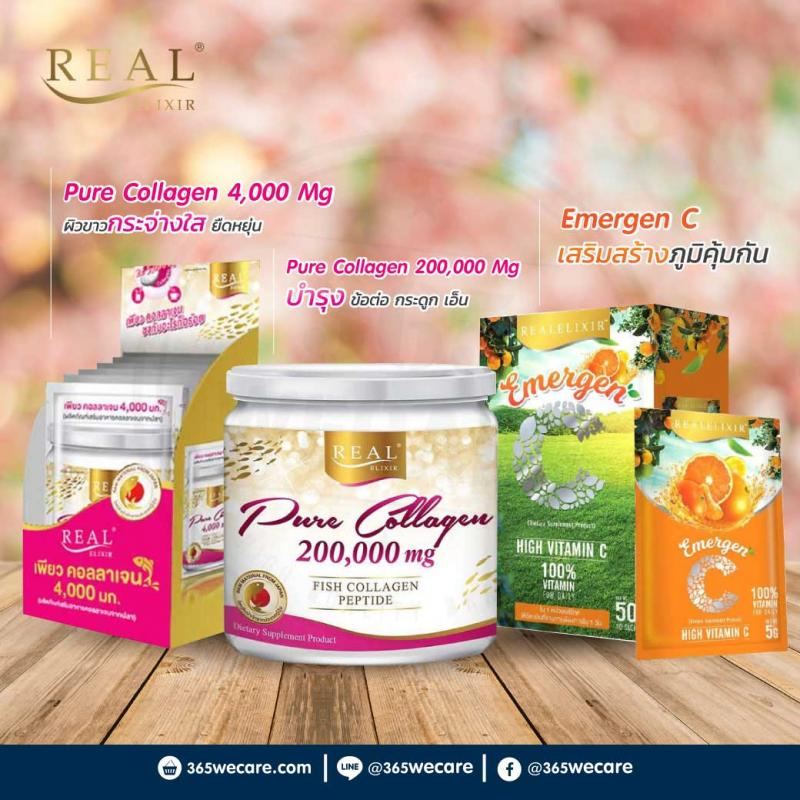REAL Pure Collagen 200g.แบบกระปุก+Energen-C+Pure Collagen