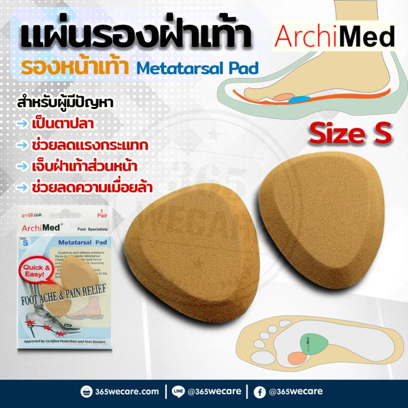 Archimed Metatarsal Pad Size S
