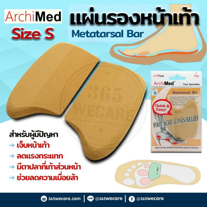 Archimed Metatarsal Bar Size S