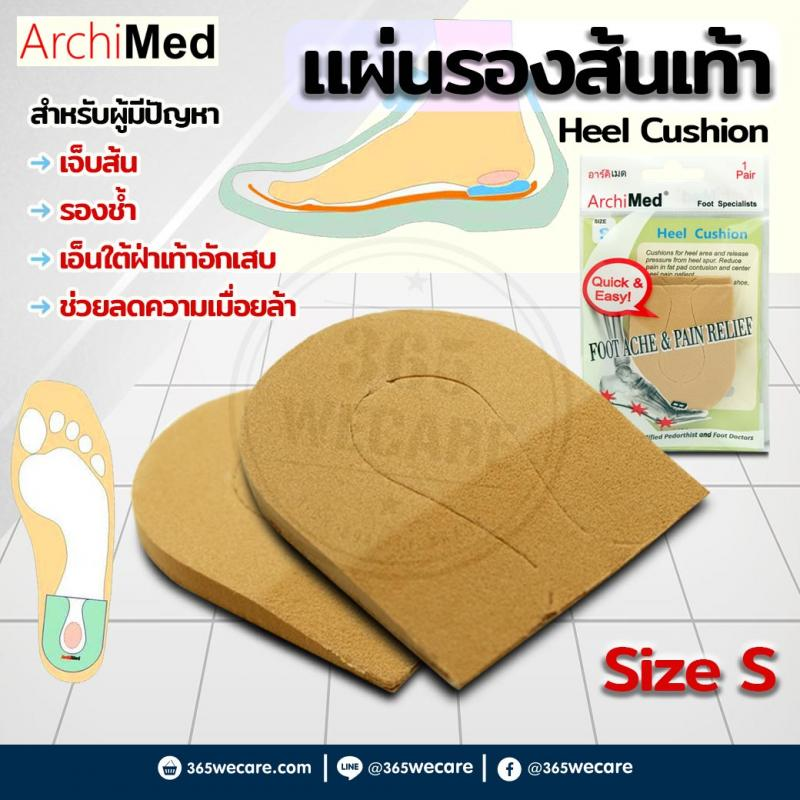 Archimed Heel Cushion Size S