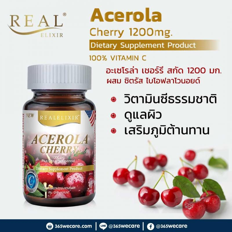 REAL Acerola Cherry 1200mg. 30 เม็ด