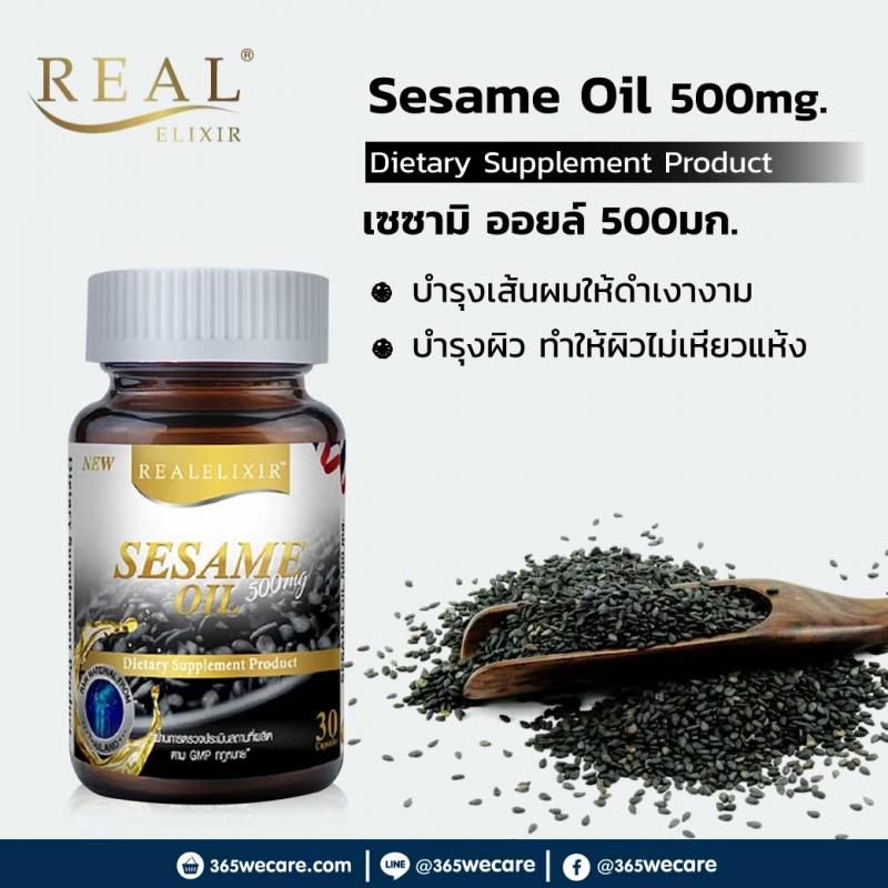 REAL Sesame Oil 500mg. 30 เม็ด