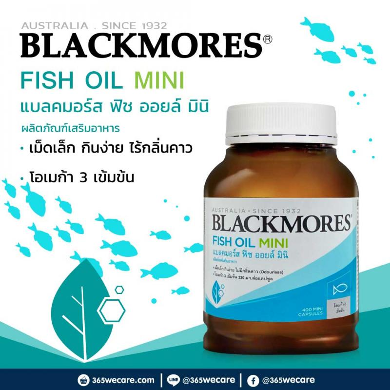 BLACKMORES Fish Oil Mini 400caps