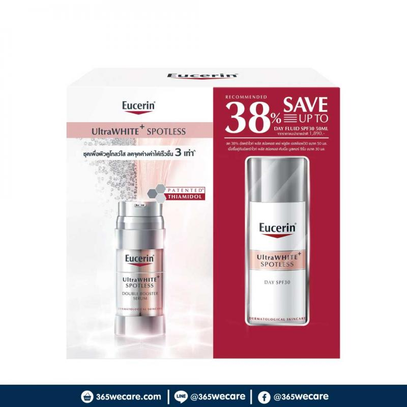 EUCERIN Ultra White Spotless Double Booster Serum 30 ml.Save38%Day50ml.