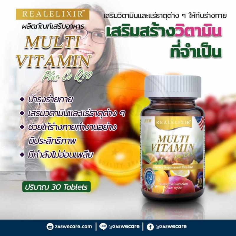 REAL Multi Vitamin Plus Q10 30s.