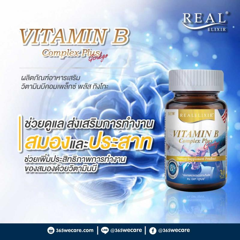 REAL Vitamin B Complex Plus Ginkgo 30s.
