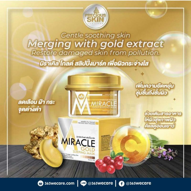 Precious Miracle Gold Sleeping Mask 30 g.