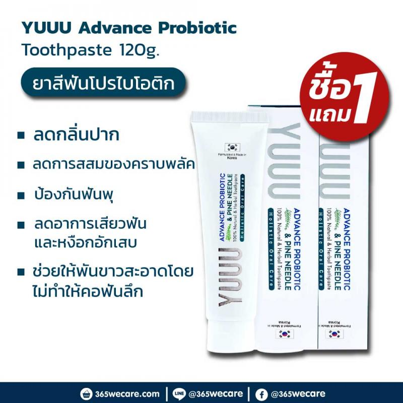 YUUU Advance Probiotic Toothpaste 120g