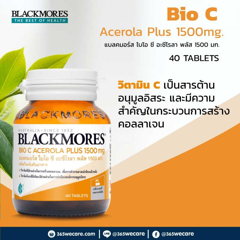 BLACKMORES Bio C Acerola Plus 1500mg. 40 Tablets