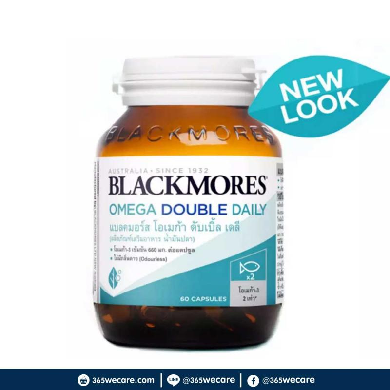 BLACKMORES Omega Double Daily 60เม็ด