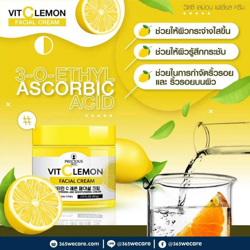 Precious Vit C Lemon Facial Cream 60 g.