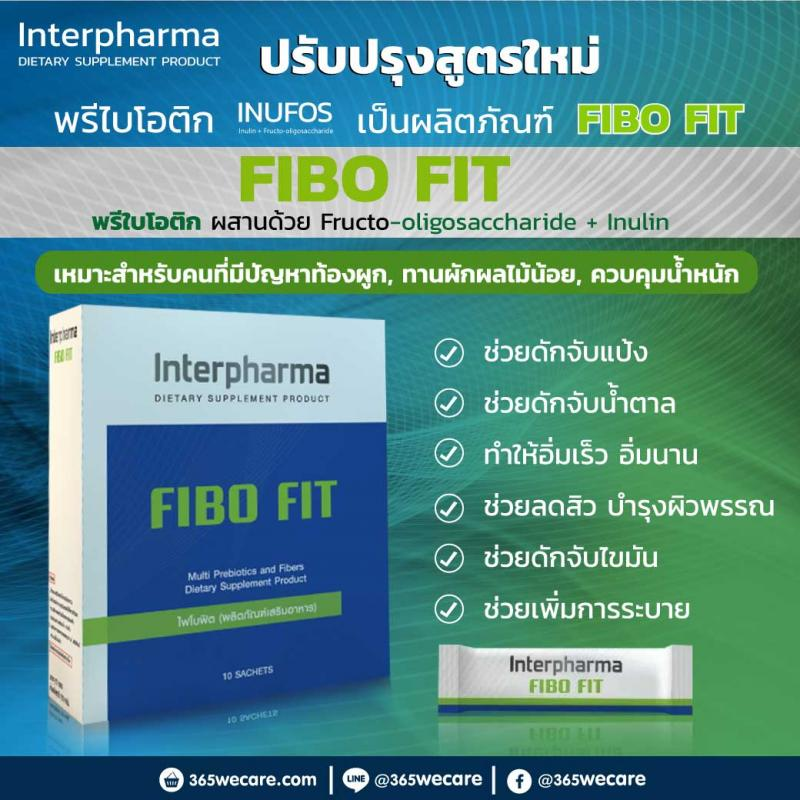 Interpharma Fibo Fit 10sachets