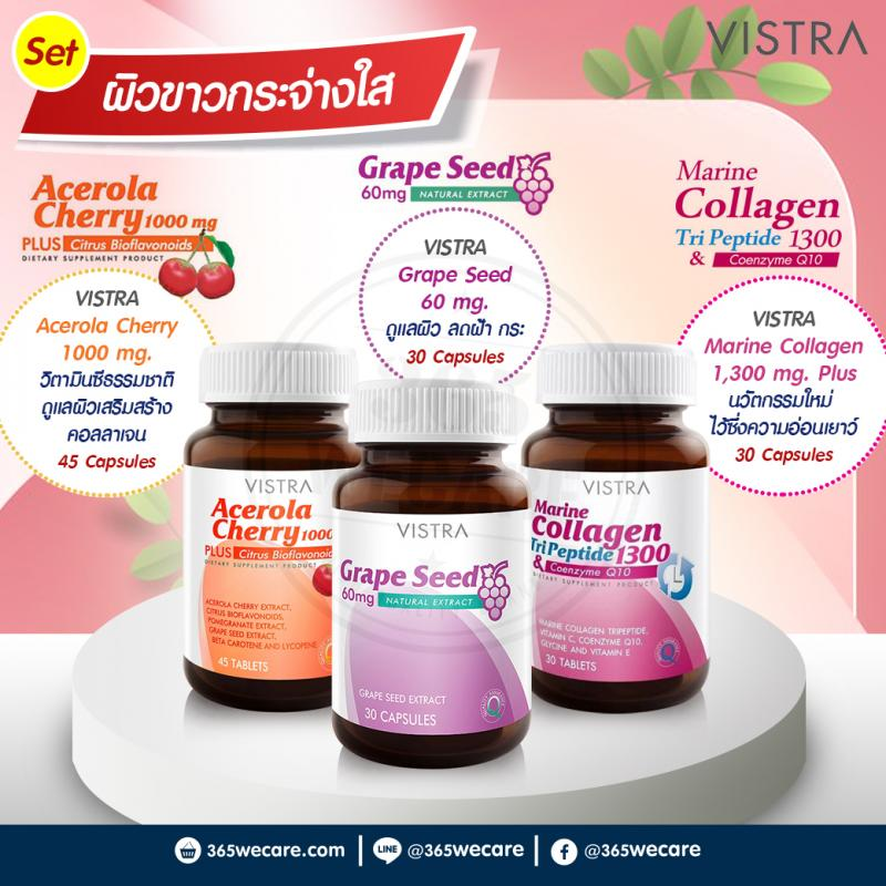 VISTRA Marine Collagen 1,300 mg+VISTRA Acerola Cherry 1000 mg.+VISTRA Grape Seed 60 mg