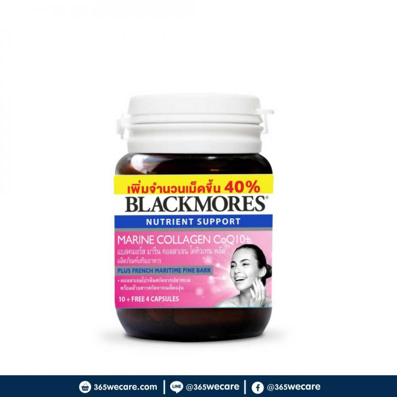 Blackmores Marine Collagen Plus CoQ10 14เม็ด