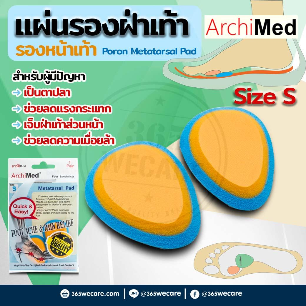 Archimed Poron Metatarsal Pad Size S - 365wecare